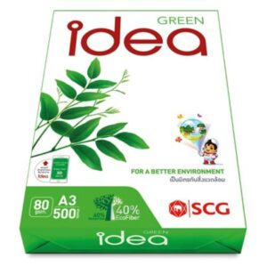 Idea Green copy paper 80Gsm